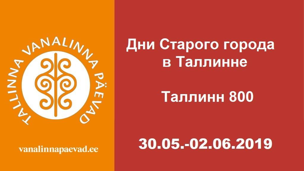 13.DIGI_1280×720px-1024x576 RUS